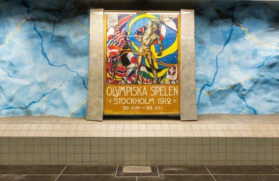 Γιατί το μετρό της Σουηδίας θεωρείται το ομορφότερο του κόσμου; (photos)