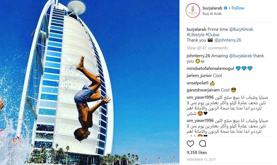 Tο ξενοδοχείο με τους 727.000 followers που κάνει πάταγο στο Instagram! (photos)