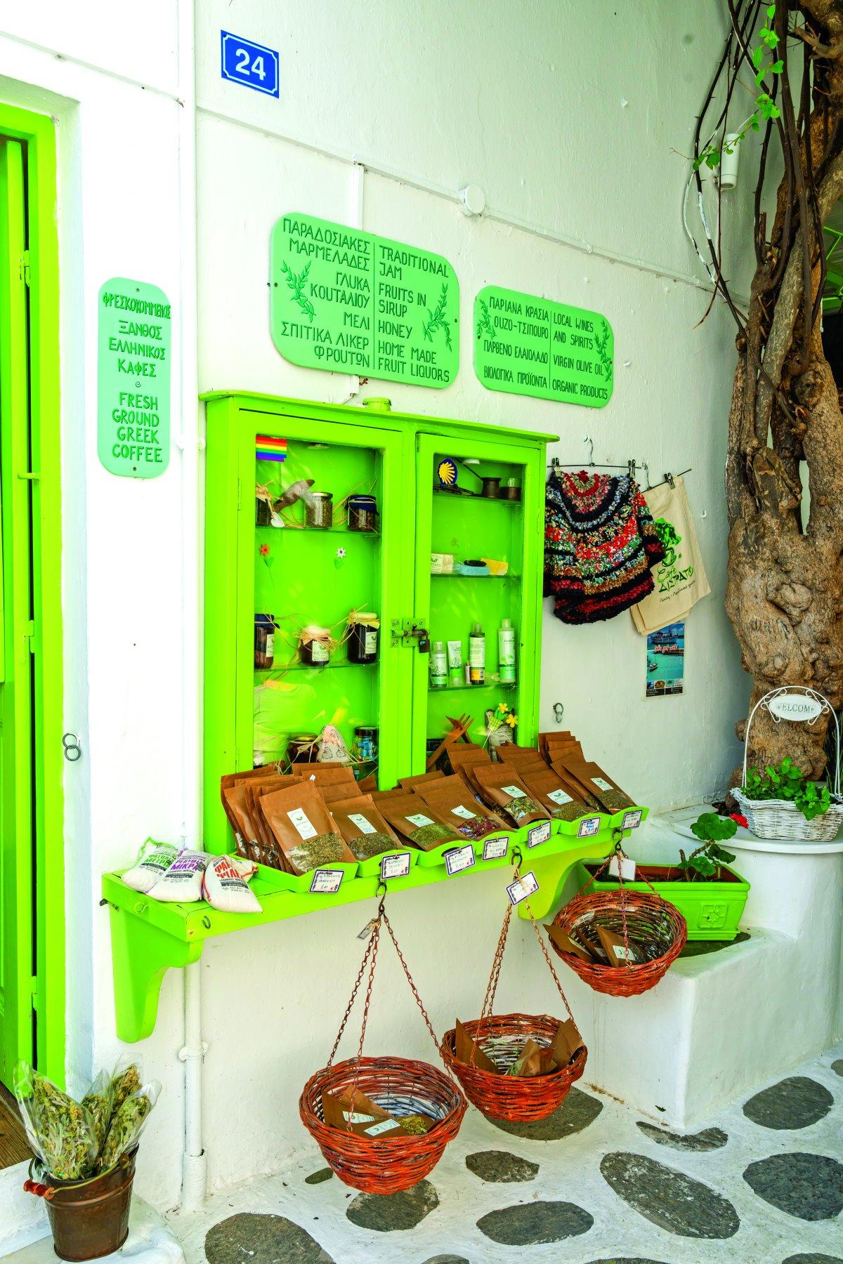 Παραδοσιακά προϊόντα στο Δίστρατο