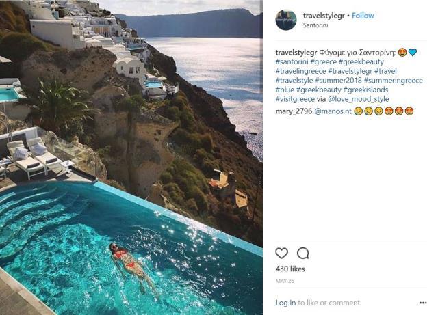 Ελληνικά νησιά - φωτογραφίες Instagram