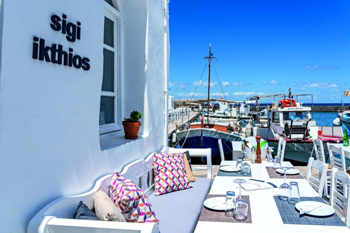 Εστιατόριο θαλασσινών Σιγύ Ιχθύος Νάουσα Πάρος