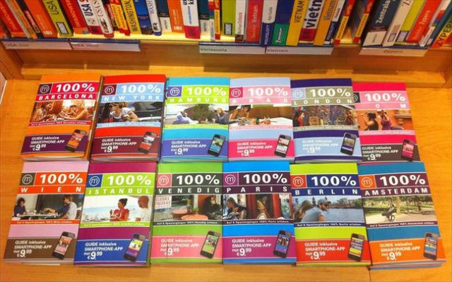 Ταξιδιωτικοί οδηγοί - βιβλία