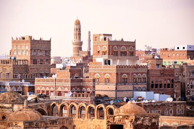 Παλιά Πόλη Sana'a, Υεμένη