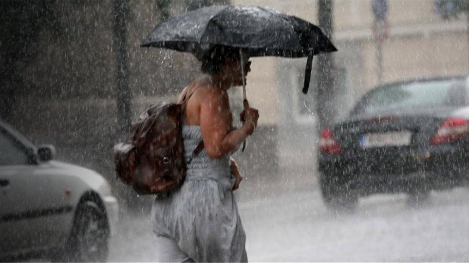 Έκτακτο δελτίο καιρού: Προβλέπονται ισχυρές βροχές και καταιγίδες!