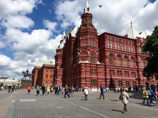 Μόσχα- Η πόλη που παντρεύει το παλιό με το σύγχρονο- Η πόλη του θεάτρου Μπολσόι και της τεράστιας ιστορίας