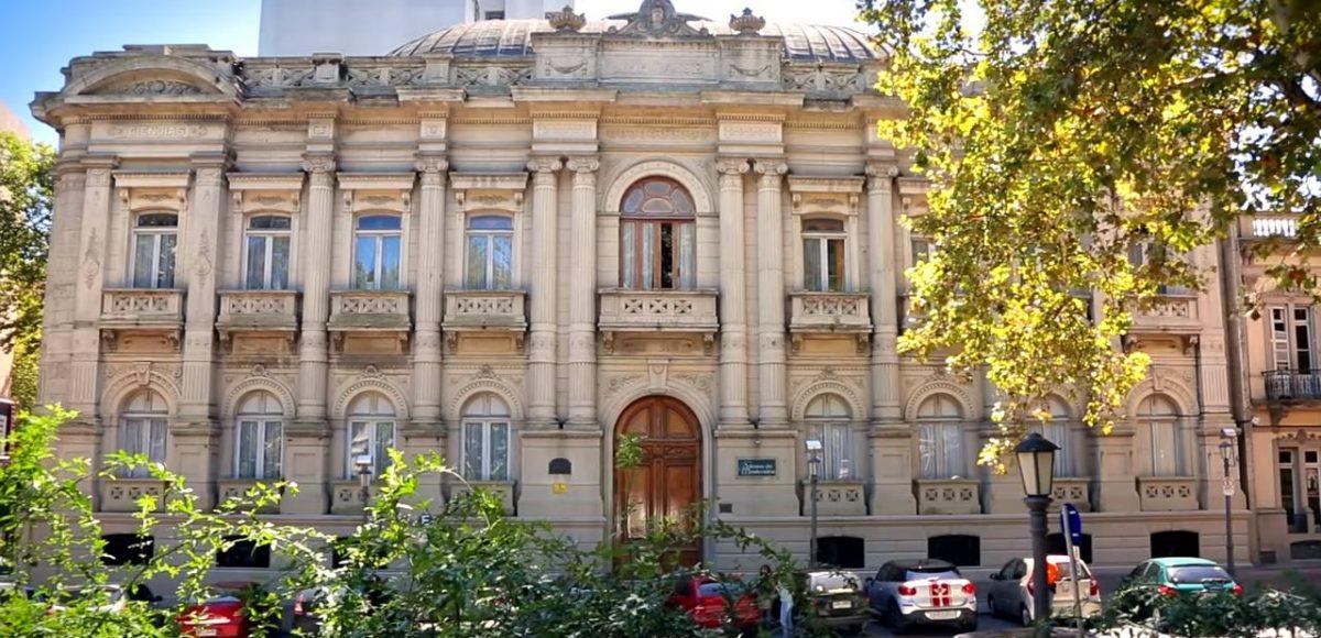 Μαγευτείτε απο την  πρωτεύουσα της Ουρουγουάης