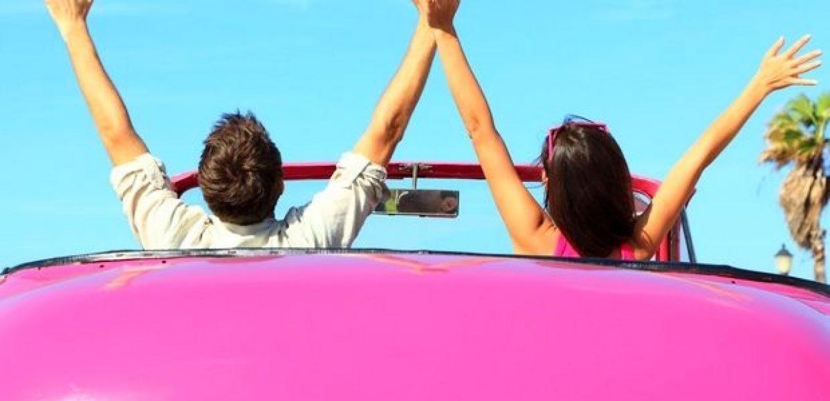 Ταξίδι ΜΟΝΟ για δυο- Γνωρίστε τις πιο ρομαντικές πόλεις του πλανήτη και ζήστε τον απόλυτο έρωτα το Φθινόπωρο!