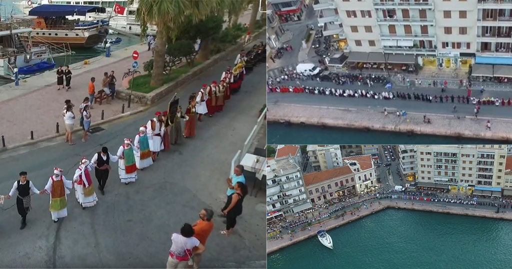 Χιος: Παρέλαση με συρτό έκαναν εκατοντάδες χορευτές στο λιμάνι