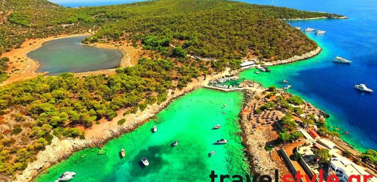 Το νησί «ΠΑΡΑΔΕΙΣΟΣ» ΜΟΝΟ μια ώρα από την Αθήνα! Συνδύασε δουλειά και διακοπές!!!