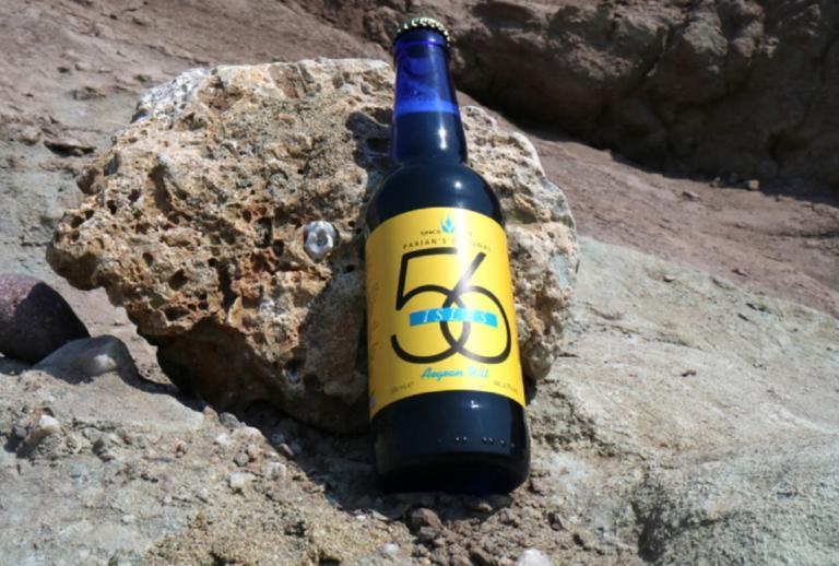 Μπύρα από την Πάρο στις 6 καλύτερες του κόσμου