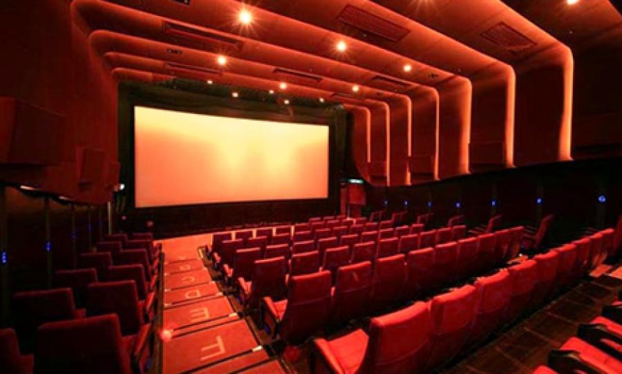 Γνωρίζετε που βρίσκεται το Reel Cinemas- Ο πιο ακριβός κινηματογράφος του πλανήτη