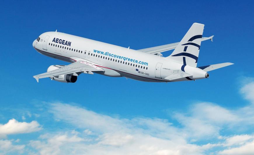 Mεγάλη προσφορά! Η Aegean «χαρίζει» 250.000 θέσεις εσωτερικού από 19€