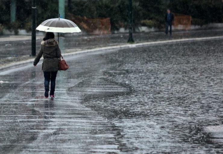 Καιρός (16/10): Γενικά αίθριος ο καιρός με τοπικές βροχές