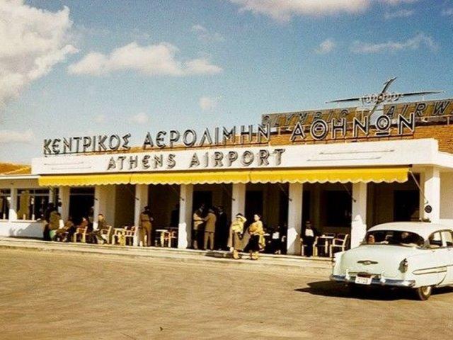 Ελάτε μαζί μας σε ένα νοσταλγικό ταξίδι στην παλία Αθήνα!