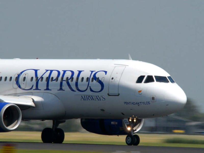 Cyprus Airways: Καθημερινά τα δρομολόγια Αθήνα-Λάρνακα