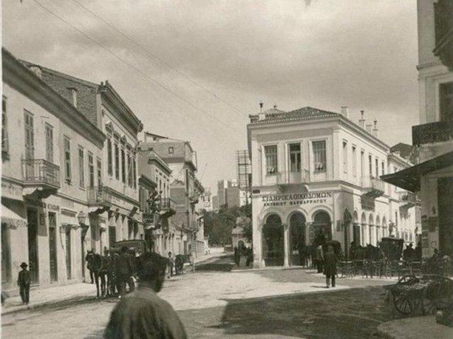 Ευριπίδου και Πραξιτέλους, 1905