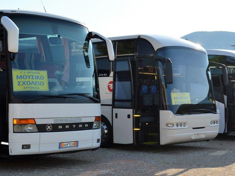 Αργολίδα: Τα τοπικά ΚΤΕΛ αναγκάζονται να διακόψουν την μεταφορά μαθητών!