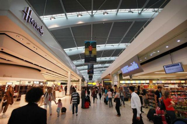 Αεροδρόμιο duty free