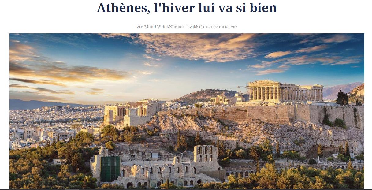 """Προτρέπει η γαλλική Figaro: """"Επισκεφθείτε την Αθήνα τον χειμώνα"""""""