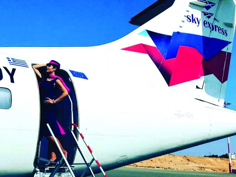 Sky Express νέα προσφορά