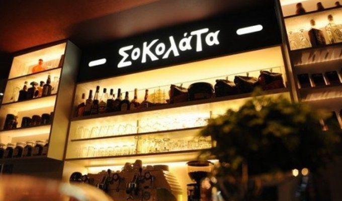 Χειμώνιασε! Τα καλύτερα μέρη να απολαύσετε ζεστή σοκολάτα στην Αθήνα!