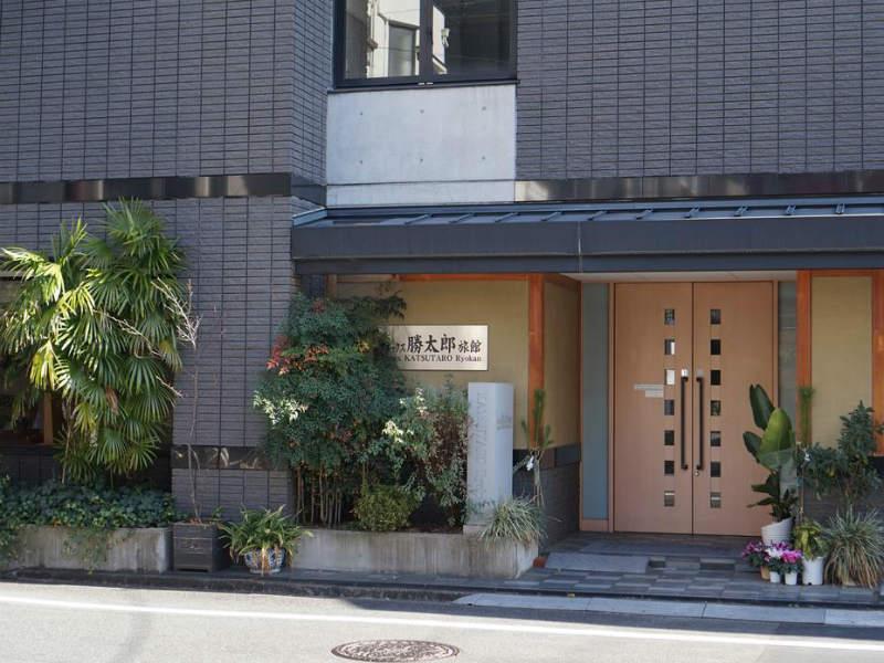 Παραδοσιακά Ιαπωνικά καταλύματα στο Tόκυο!