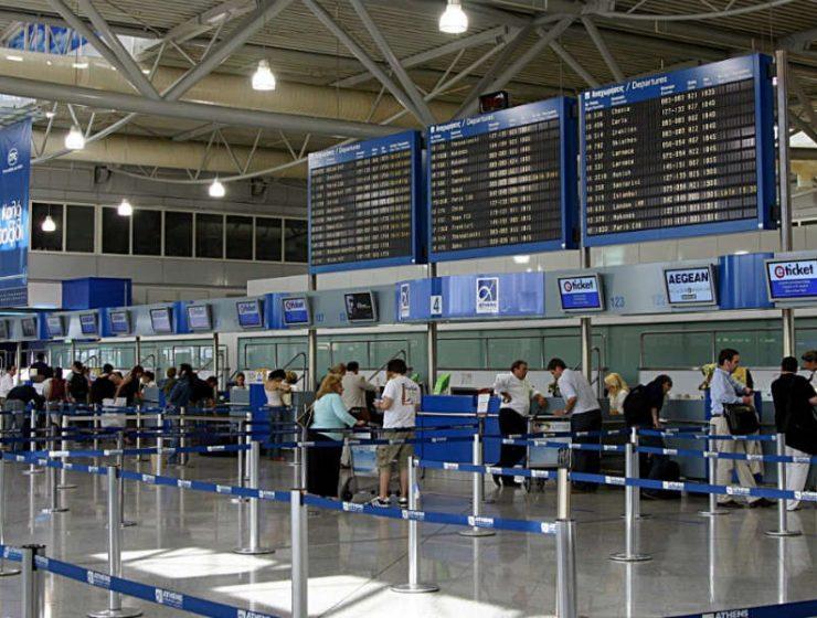 Ιστορικό ρεκόρ επιβατικής κίνησης στα ελληνικά αεροδρόμια!