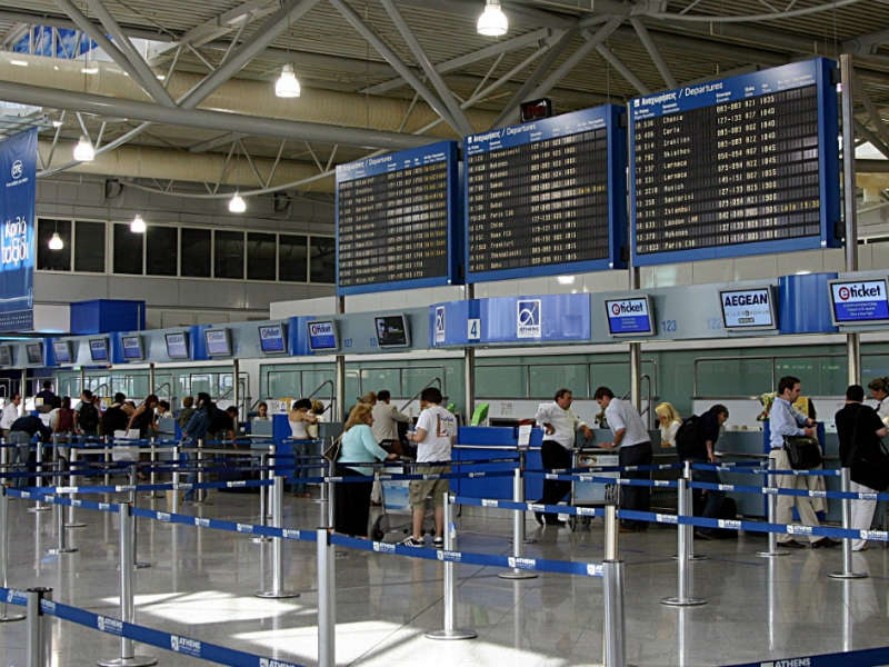 αναμονή στο αεροδρόμιο