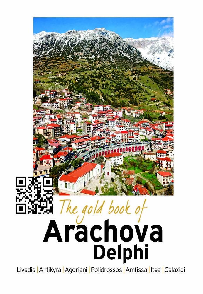 gold book of Arachova