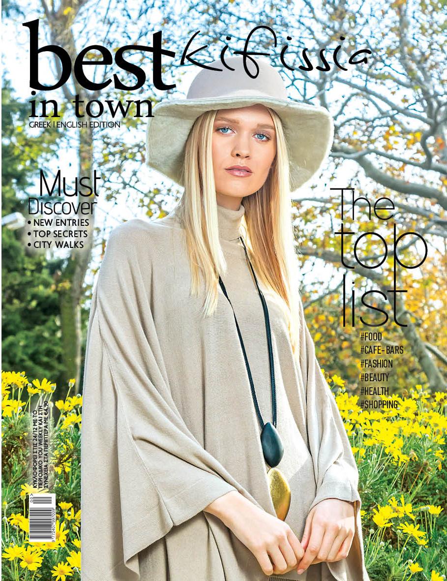 cover Kifissia