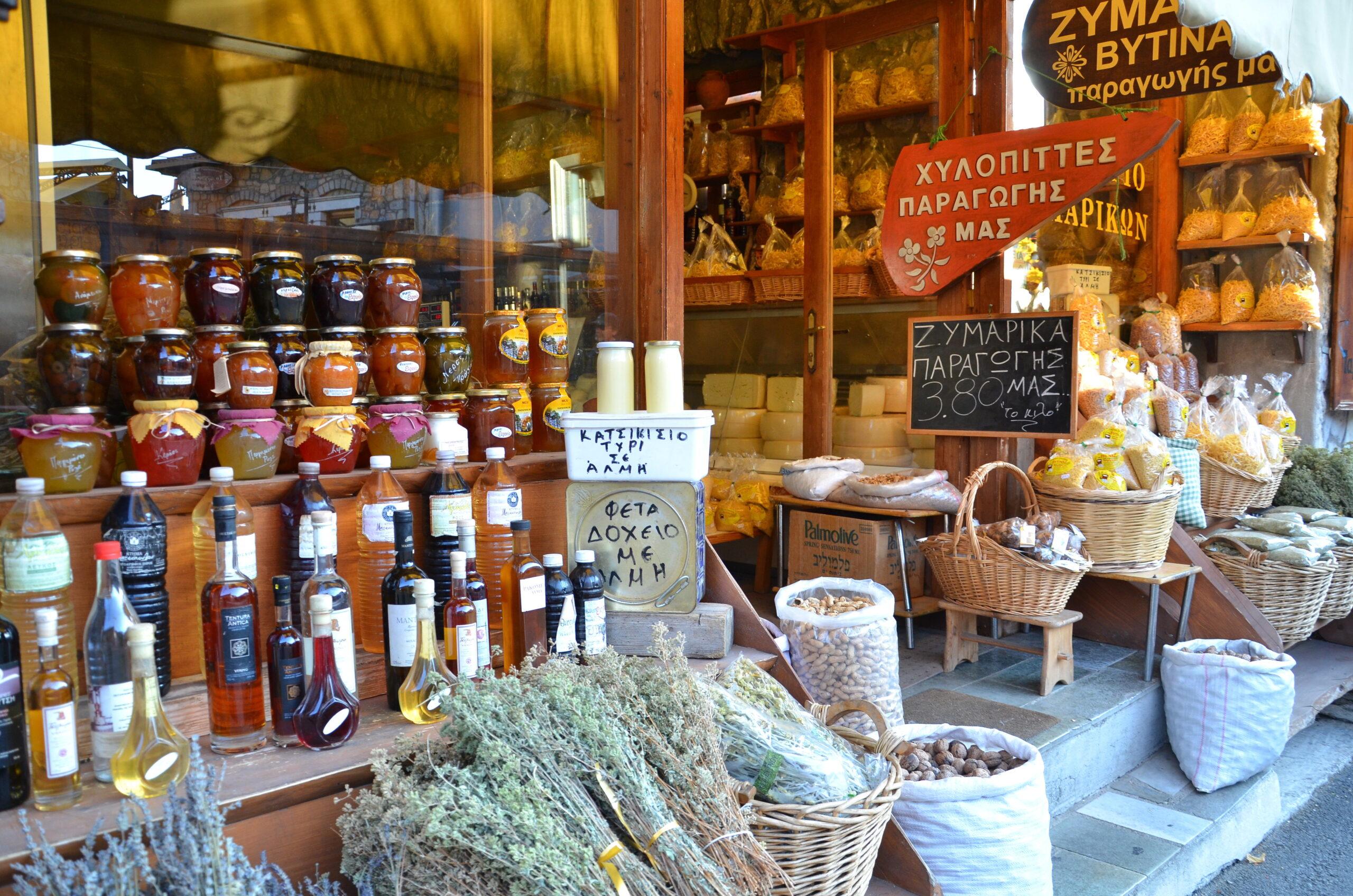 χειροποίητα ζυµαρικά, μέλι και άλλα παραδοσιακά προϊόντα