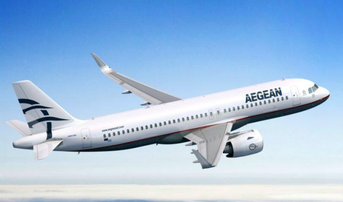 Τώρα με την Aegean το εισιτήριο σας μπορεί να γίνει «χρυσό»!