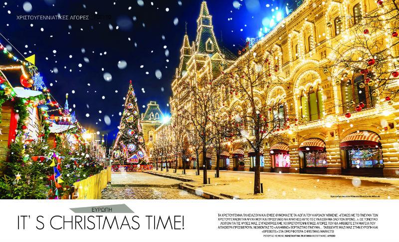 To χριστουγεννιάτικο Icons Travellers Δεκεμβρίου κυκλοφορεί και μας ταξιδεύει πάντα στα καλύτερα!