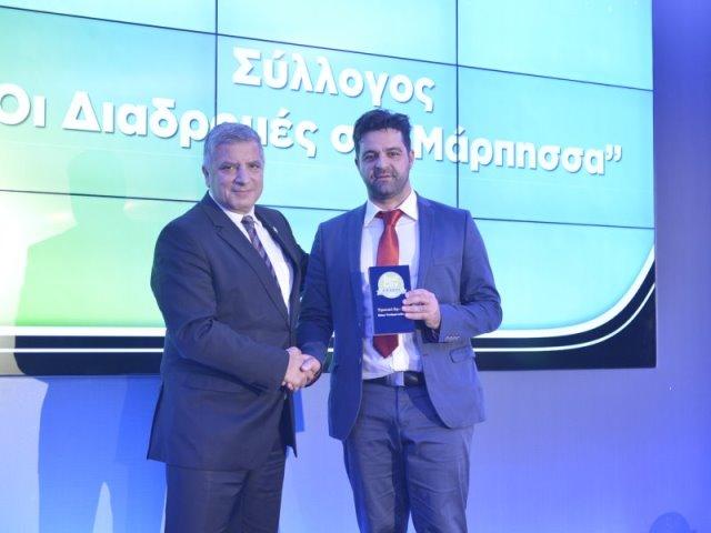 """Τιμητικό Βραβείο απέσπασαν οι """"Διαδρομές στη Μάρπησσα"""" στα πλαίσιο των Best City Awards 2018"""
