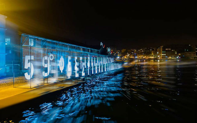 Θεσσαλονίκη: Εκδηλώσεις και εκθέσεις που δεν πρέπει να χάσετε!
