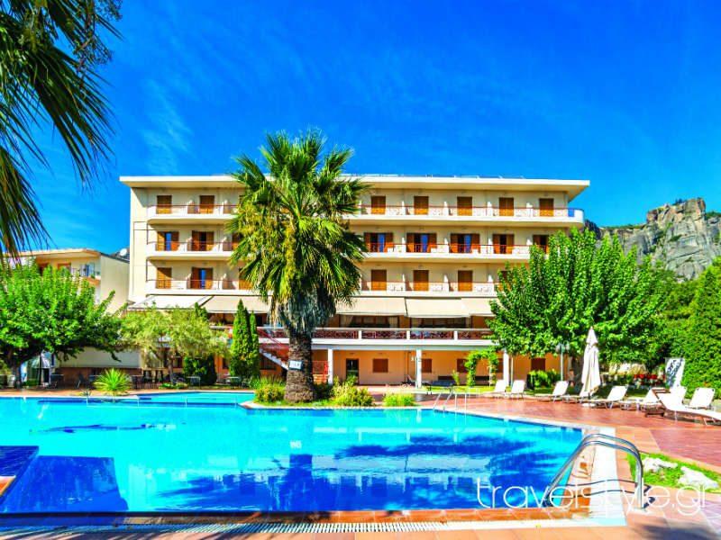 Hotel Orfeas Καλαμπάκα