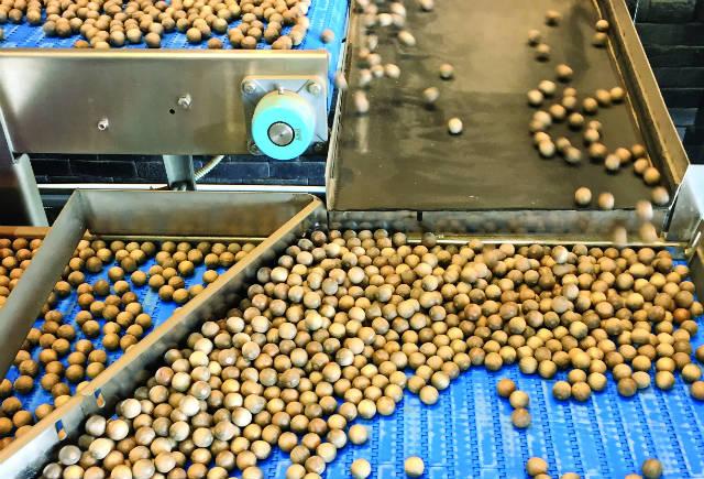 Nuts Factory Θεσσαλονίκη