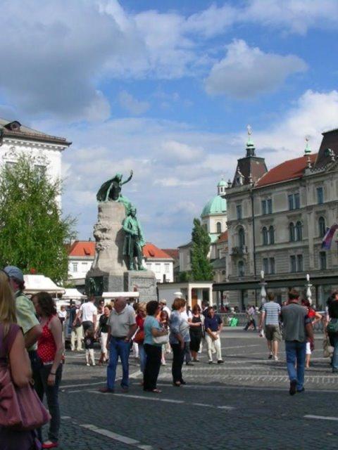 Πλατεία Σλοβενίας