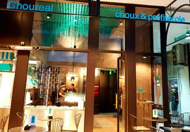 Τα διάσημα προφιτερόλ του Choureal στη Θεσσαλονίκη, τώρα και στην Αθήνα!