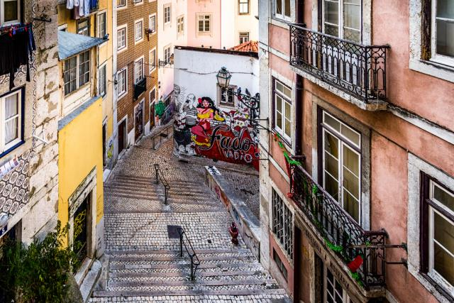 Alfama Λισαβόνα