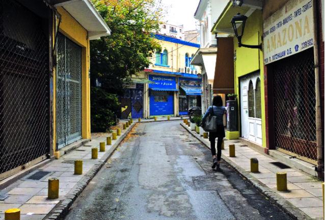 Βαλαωρίτου Θεσσαλονίκη