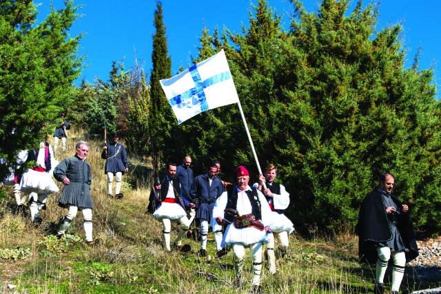 Save the date: Όλες οι εκδηλώσεις της χρονιάς στην Αράχωβα αλλά και γύρω της!