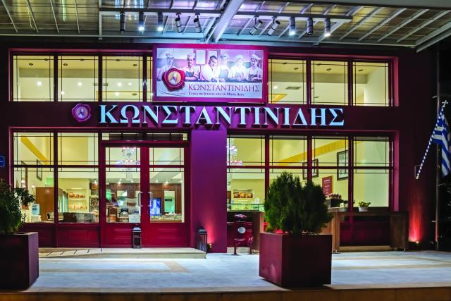 Κωνσταντινίδης γλυκά Θεσσαλονίκη