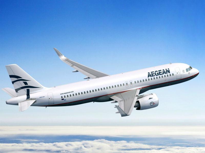 Aegean: Νέα super προσφορά με έκπτωση έως 40% σε προορισμούς του εξωτερικού!