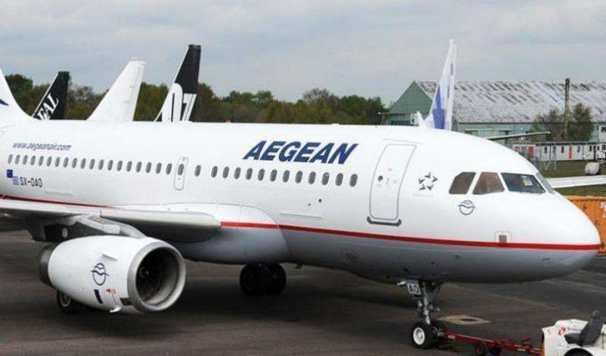 Aegean ακύρωση πτήσεων