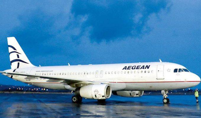 Αεροσκάφος Aegean