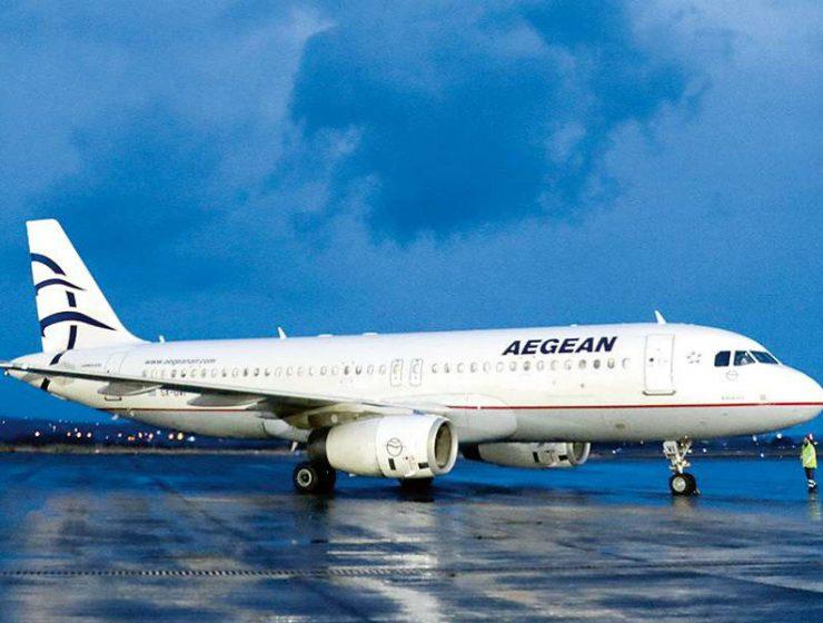 Αεροσκάφος Aegean - δρομολόγια και πτήσεις