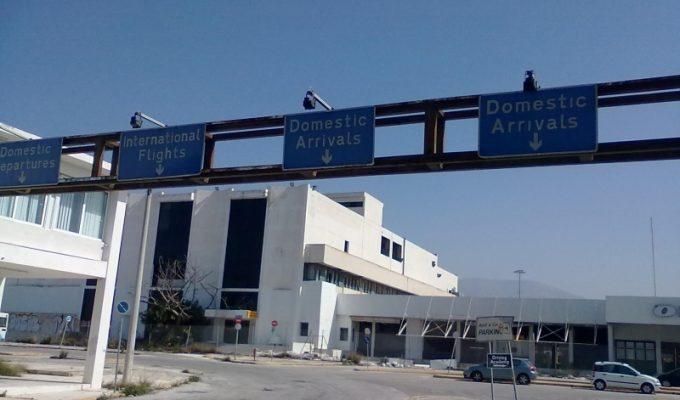 Το βίντεο που φέρνει πίσω αναμνήσεις από το Αεροδρόμιο Ελληνικού