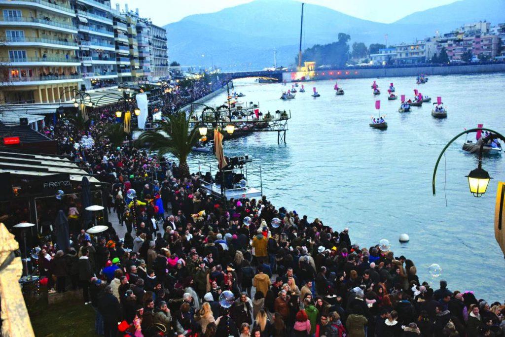 Χαλκίδα: Το θαλασσινό καρναβάλι