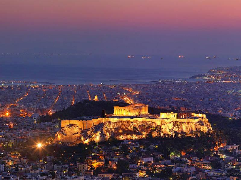 Αθήνα έξοδος
